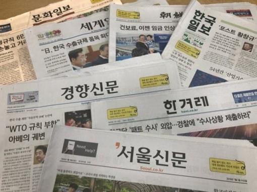 Báo chí Hàn Quốc gặp khó do COVID-19