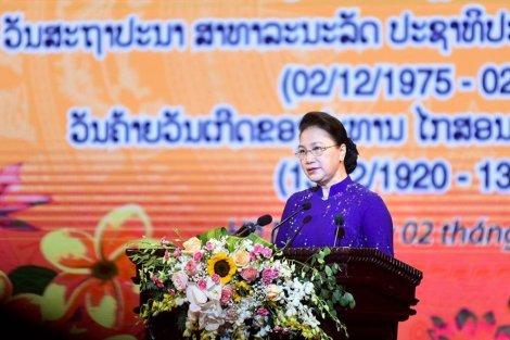 Khẳng định quan hệ hữu nghị vĩ đại Việt Nam - Lào