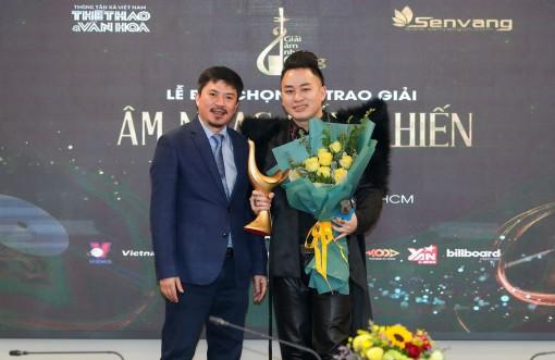 Ca sĩ Tùng Dương lập kỷ lục với 3 giải