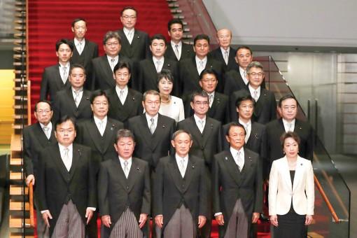 Phụ nữ Nhật khó chen chân vào chính trường