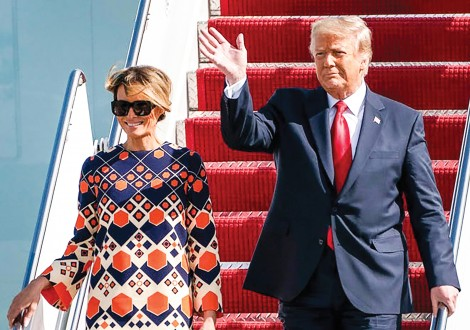 """Ông Trump lập """"Văn phòng cựu tổng thống"""""""