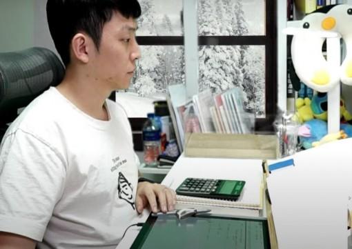 """""""Truyền thông học hành"""" - Trào lưu mới ở Hàn Quốc"""