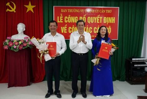 Trao quyết định Chủ tịch Liên đoàn Lao động thành phố, Bí thư Huyện ủy Vĩnh Thạnh