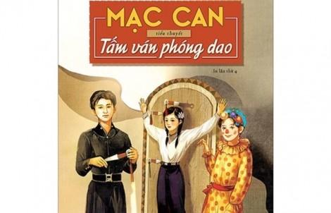 Vietnamese female director's film project honoured at Busan Film Festival