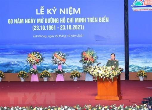Lễ kỷ niệm 60 năm Ngày mở đường Hồ Chí Minh trên biển